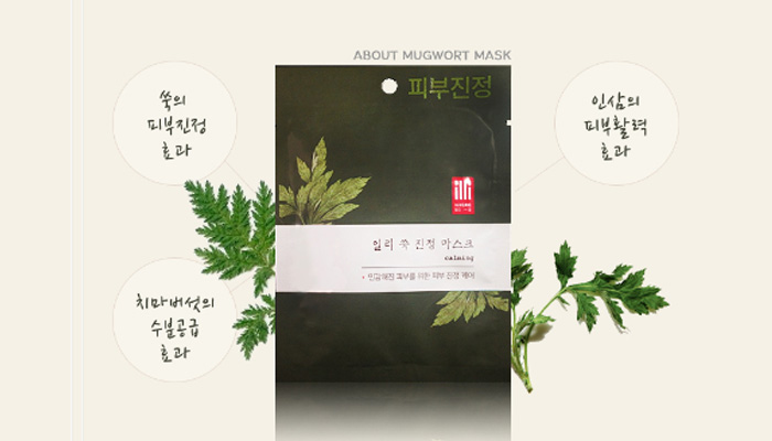 corner韩国泰国护肤品化妆品小店