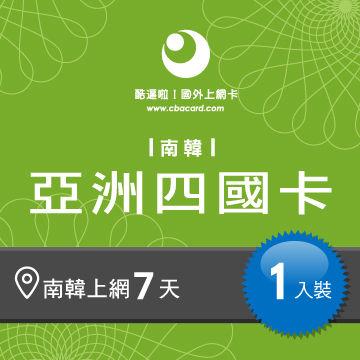 韓國上網7天3GB卡