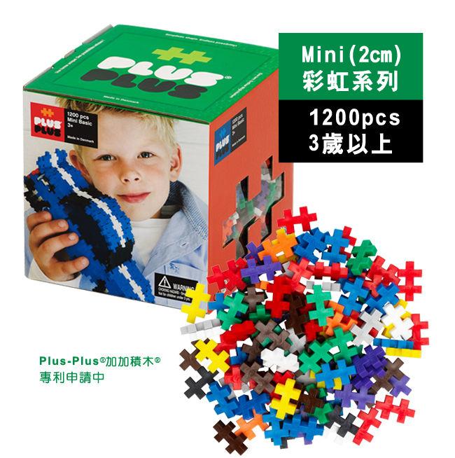 親子 diy 積木 玩具 diy 玩具