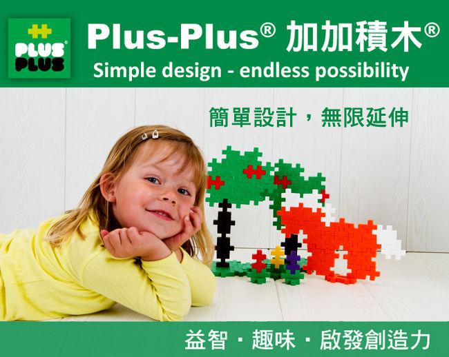 積木 玩具 diy 玩具 創意 玩具