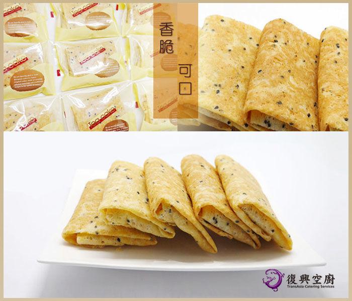 手工煎饼袋子设计图展示