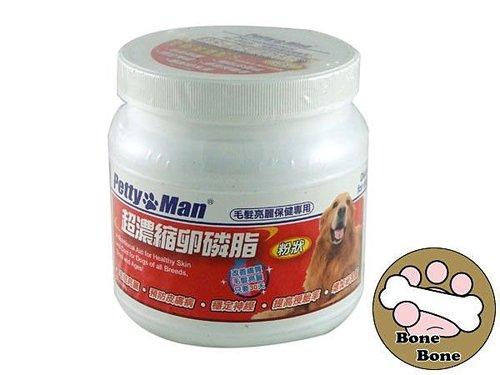 寵物營養品Pettyman 超濃縮卵磷脂 240g/800g