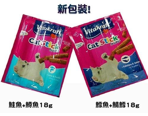 vitakraft(vita)/Cat Stick Mini 貓快餐 鱈魚+鯖鱈/鮭魚+鱒魚/貓零食/點心/肉條整盒