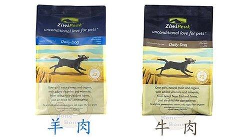 紐西蘭ZiwiPeak 巔峰 90%鮮肉狗糧-羊肉.牛肉/狗飼料/1kg