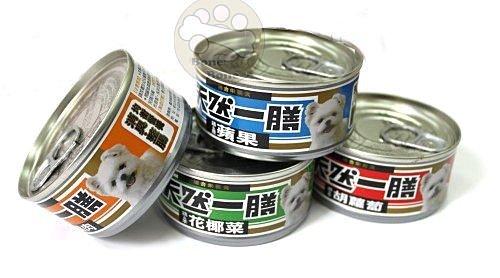 天然一膳(四種口味)110g 狗罐頭/犬罐頭/狗餐盒