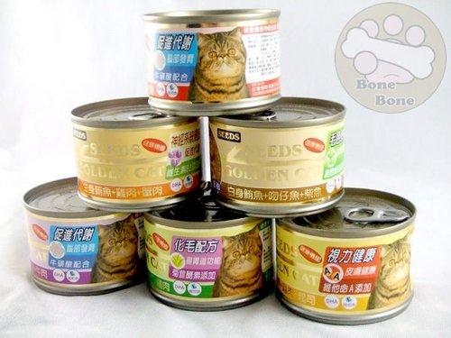 Seeds惜時健康機能貓罐/特級黃金貓罐加大170g/金貓大罐/大金罐/貓罐頭/貓飼料/6種口味