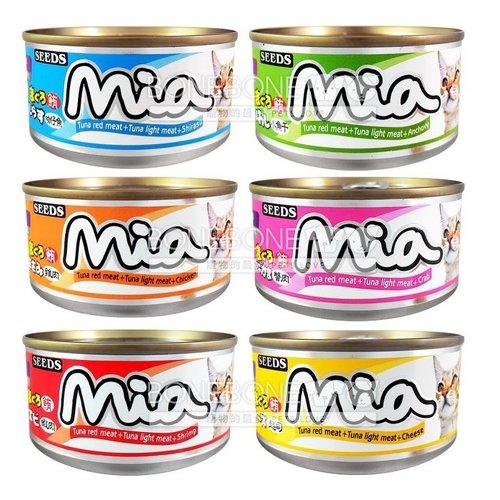 Mia咪亞機能餐罐 mia貓罐頭160g 鮪魚紅肉+白身鮪魚+(雞肉/起司/蟹肉/小魚干/吻仔魚/蝦肉)