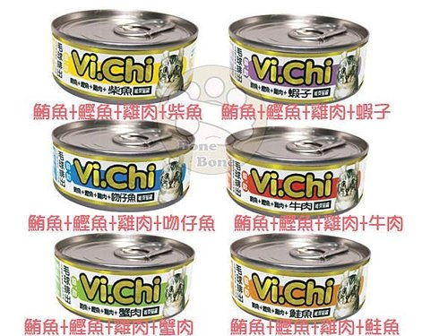 Vi.chi 維齊貓罐頭 10種口味80g