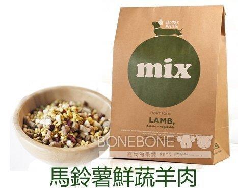 Doggy Willie輕寵食MIX主食 海藻牛蒡雞肉/蘋果甜菜牛肉/青豆蕈菇羊肉2.86LB