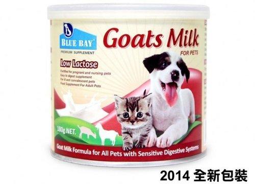 倍力頂級羊奶粉 Goats Milk 350g 生病犬貓寵物初生代母乳沖泡奶粉 低過敏低乳糖不腹瀉 專業配方