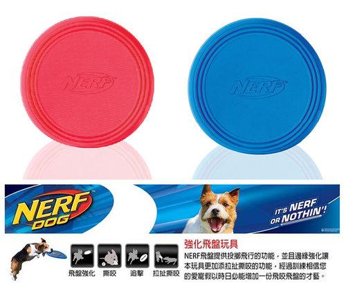 NERF樂活打擊─ 紅色/藍色 犬用橡膠飛盤玩具9/犬用玩具/狗玩具/橡膠玩具