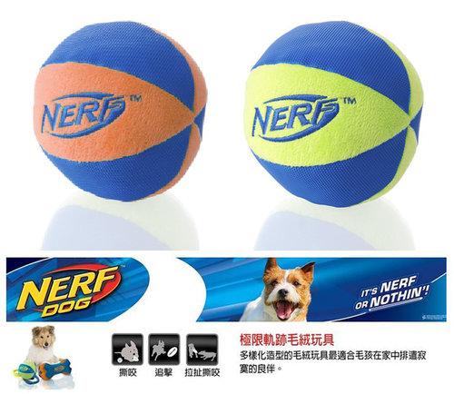 NERF樂活打擊─ 綠色 犬用極限軌跡球型玩具4.5/犬用玩具/狗玩具/橡膠玩具