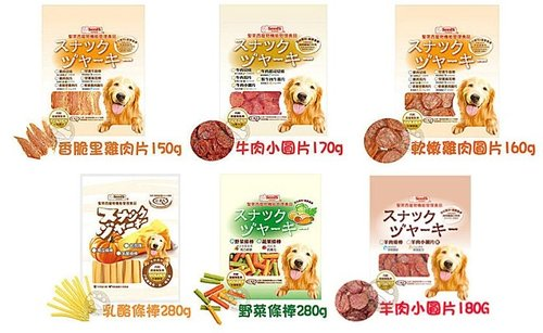 SEEDS惜時 聖萊西 黃金系列零食/狗狗零食(多種口味)
