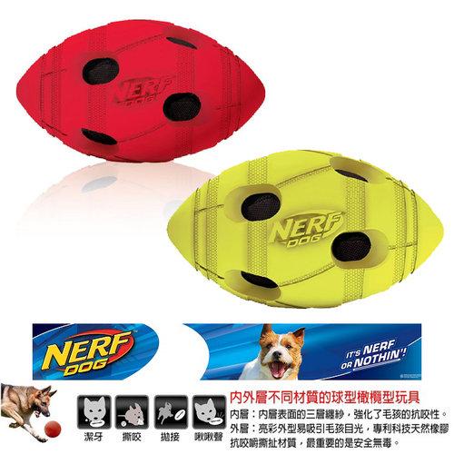 NERF樂活打擊─ 紅色/綠色 犬用彩色橄欖球玩具4/犬用玩具/狗玩具/橡膠玩具
