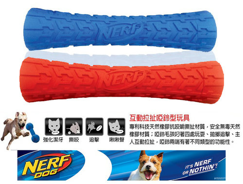 NERF樂活打擊─ 藍色/紅色 犬用越野棒型玩具7/犬用玩具/狗玩具/橡膠玩具