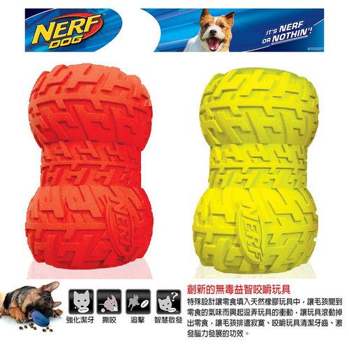 NERF樂活打擊─ 犬用橡膠益智玩具3.5/犬用玩具/狗玩具/橡膠玩具