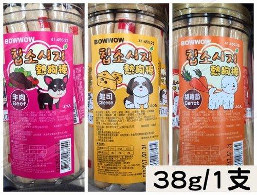 熱狗棒 6種口味 罐裝/20入