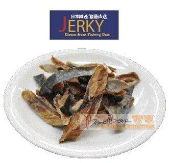 日本 河村水產 JERKY鰤魚乾-切片50G 漁港直送/犬貓零食/天然零食/無鹽無防腐劑無人工色素