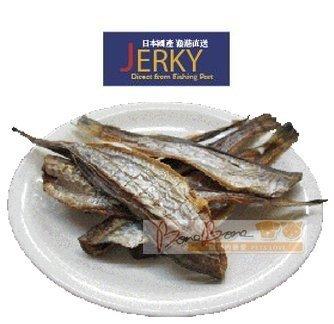 日本 河村水產 JERKY雷魚乾40G 漁港直送/犬貓零食/天然零食/無鹽無防腐劑無人工色素