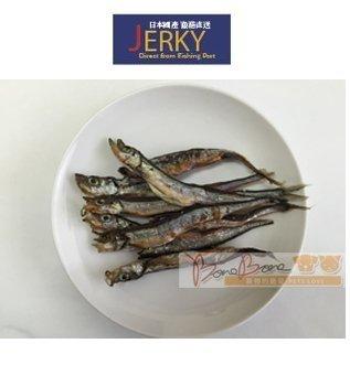 日本 河村水產 JERKY柳葉魚乾40G 漁港直送/犬貓零食/天然零食/無鹽無防腐劑無人工色素