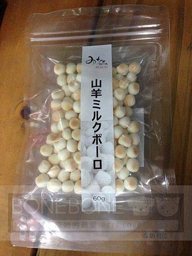 日本Michinokufarm- 山羊奶小饅頭60g(純天然無添加零食)