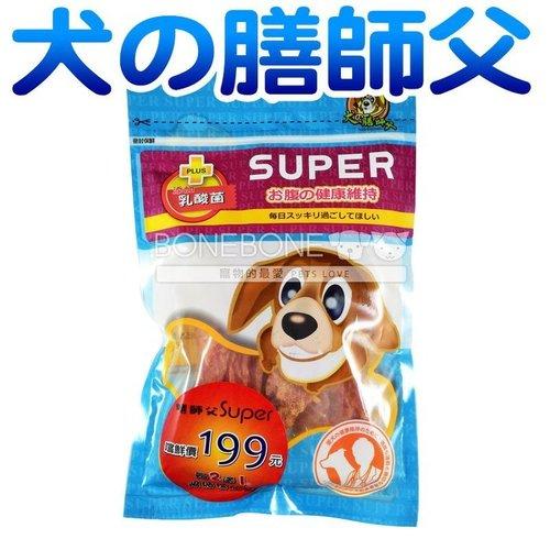 膳師父 寵物狗用保健雞肉乾 (軟骨素/葉黃素/茄紅素/乳酸菌/卵磷脂/左旋肉鹼)