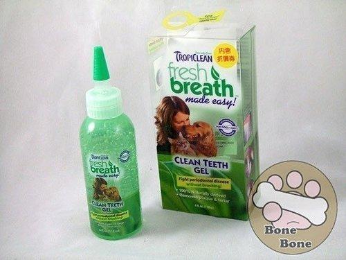 美國Fresh breath 鮮呼吸-寵物潔牙凝膠/預防口臭/減少牙菌斑/118ml (另有牙刷牙膏可購)
