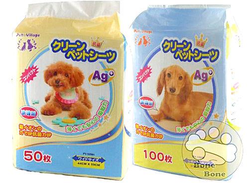 Pet village 寵物魔法村-誘導型/寵物尿布/誘導劑寵物尿布