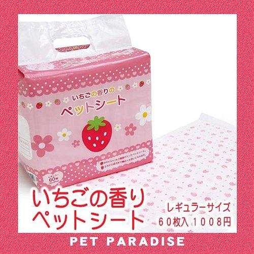 日本PET PARADISE授權正品 Pet'y Soin 草莓尿布/ 尿片(寵物用尿布)~日本製