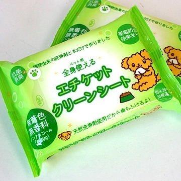 PET PARADISE 正品 Pet'y Soin 寵物用植萃濕紙巾(30片入)犬貓用全身清潔無酒精天然濕紙巾