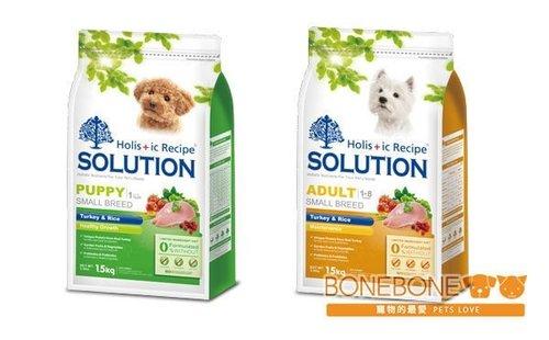 耐吉斯 火雞肉+田園蔬菜 (成犬/幼犬) 7.5kg 犬用狗飼料乾糧