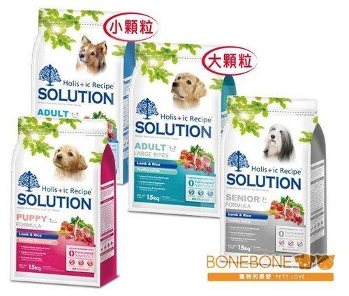 耐吉斯 羊肉+田園蔬菜 (幼犬/成犬小顆粒/成犬大顆粒/高齡犬) 3kg 犬用狗飼料乾糧
