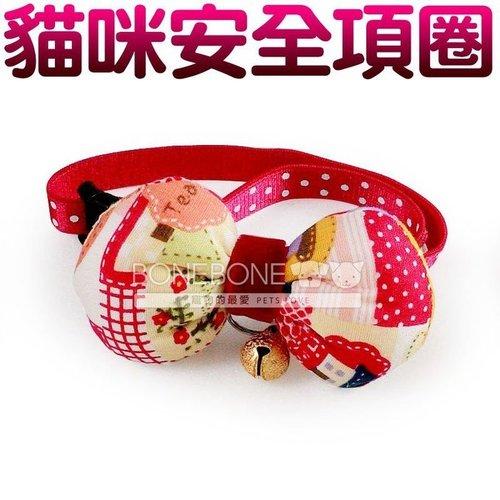 貓咪可愛花布鈴鐺項圈 多種花色 填充立體 柔軟織帶 安全扣設計 17~29cm
