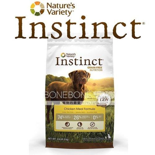 美國 Nature's Variety Instinct本能 雞肉無穀全犬糧/狗狗飼料4.4LB