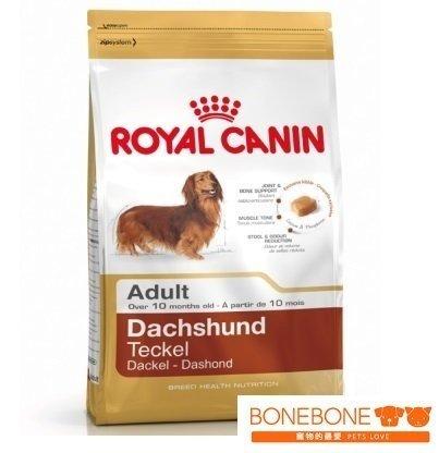法國皇家-PRD28 臘腸成犬專用飼料7.5KG