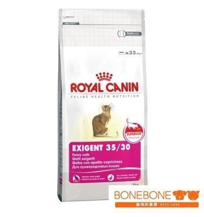 法國皇家Royal Canin/E35極度挑嘴貓專用飼料4KG