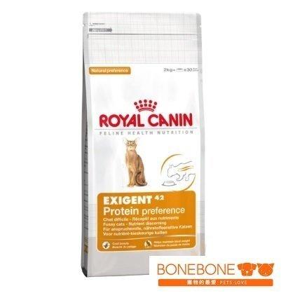 法國皇家Royal Canin/E42 挑嘴貓營養滿分配方飼料 2KG