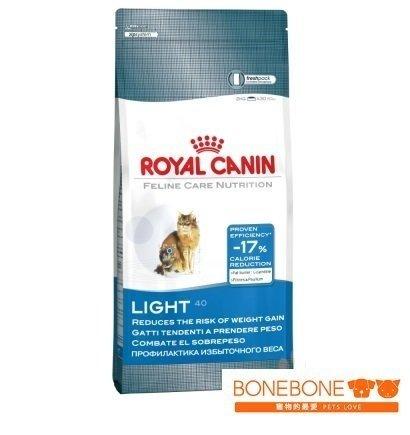 法國皇家Royal Canin/L40 肥胖傾向貓專用飼料 2KG