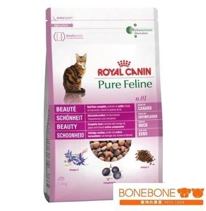 法國皇家Royal Canin/PF1 亮毛四物補貓專用飼料3KG