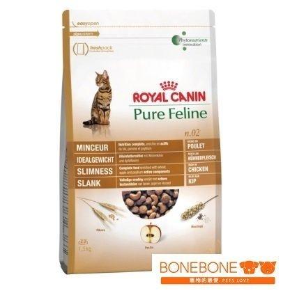 法國皇家Royal Canin/PF2 纖體四物補貓專用飼料 1.5KG