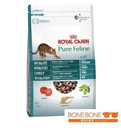 法國皇家Royal Canin/PF3 元氣四物補貓專用飼料 1.5KG