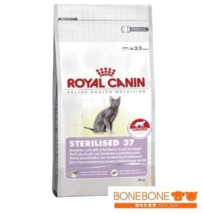 法國皇家Royal Canin/S37 絕育貓專用飼料 4KG