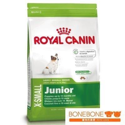 法國皇家Royal Canin/XJ31 超小型幼犬專用飼料 1.5KG