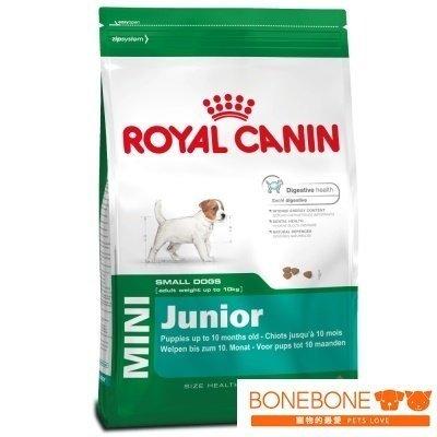 法國皇家Royal Canin/APR33 小型幼犬2KG