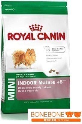 法國皇家Royal Canin/PRIM+8 小型室內熟齡犬專用飼料 1.5KG