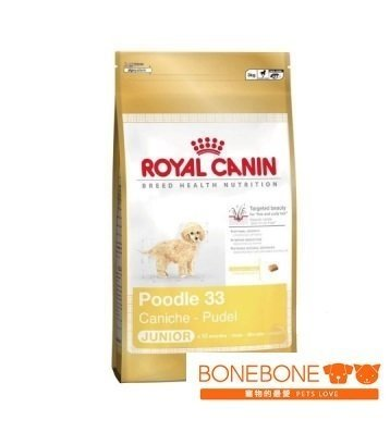 法國皇家Royal Canin/PRPJ33 貴賓幼犬專用飼料 3KG