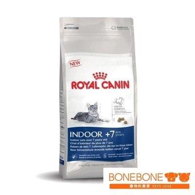 法國皇家Royal Canin/IN7+ 室內老貓專用飼料 1.5KG