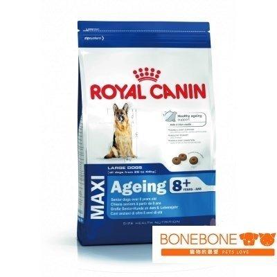 法國皇家Royal Canin/GR+8 大型熟齡犬專用飼料 15KG