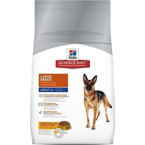 希爾思Hill's 大型熟齡犬/6歲以上大型熟齡犬/高齡犬/狗狗飼料 15kg