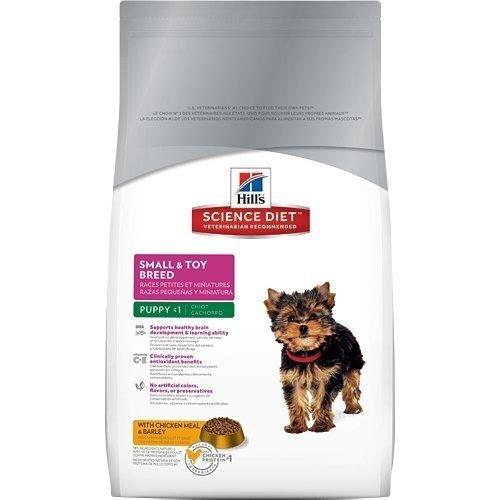 【2016新包裝】希爾思Hill' 幼犬-小型及迷你犬配方/雞肉+大麥 狗狗飼料 3kg 附發票正規貨源